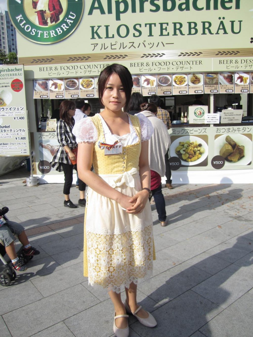 Japanese girl in German clothes