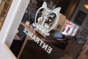 MoCha貓咪咖啡廳的門口