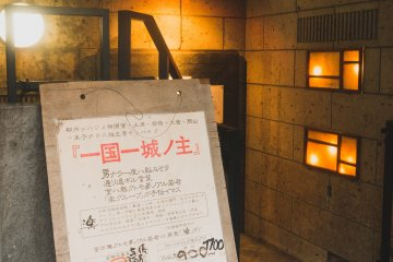 Entrance next to Shibuya City Hotel's side entrance