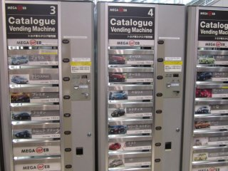 Vending machines if you want a brochure