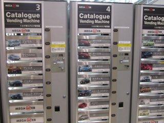 Máquinas de venda caso queira um catálogo
