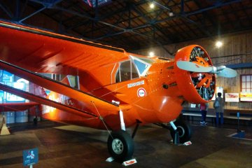 Misawa Aviation and Science Museum