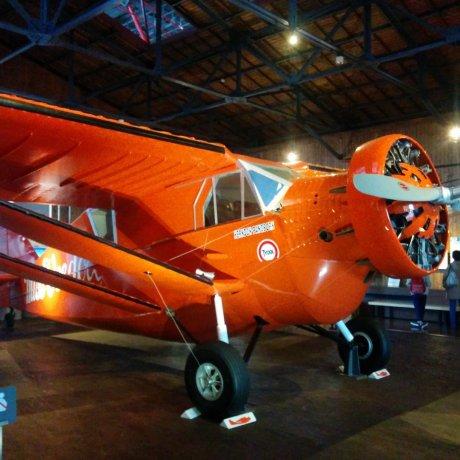 Museum Penerbangan dan Sains Misawa