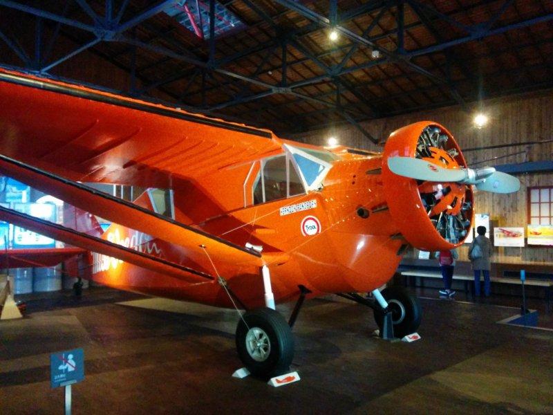 Misawa Aviation And Science Museum Aomori Japan Travel