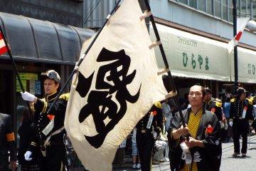Walking Shimoda