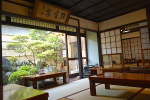 The tatami-mat room where customers can sit and eat fabulous mochi at leisure