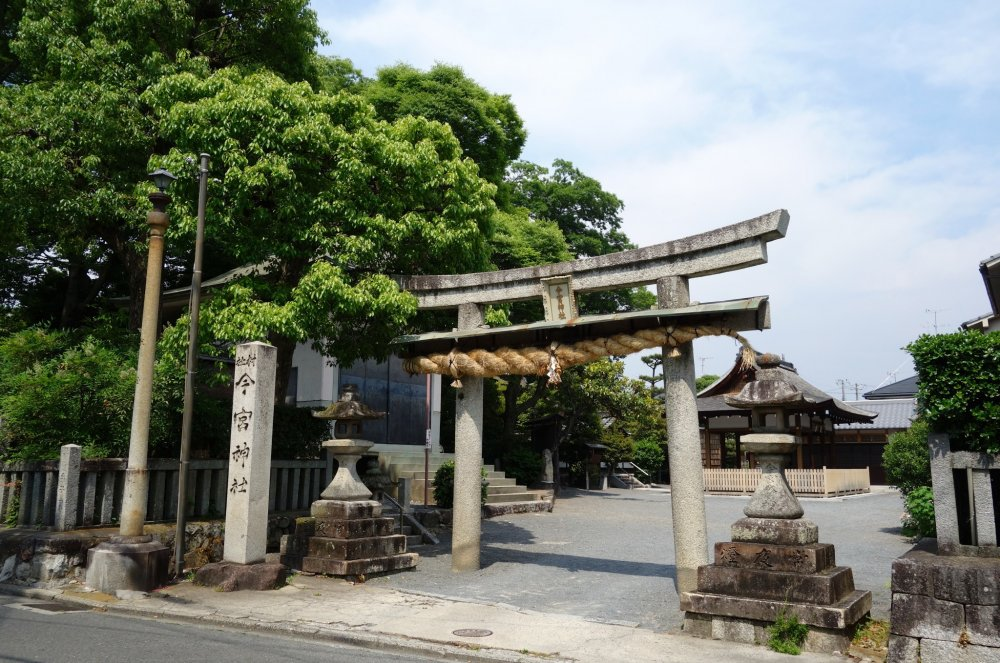 The gate denoting the shrine's entrance