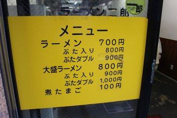 Menu options – sadly only Japanese, but essentially small (¥700), with pork (¥800), double-pork (¥900), large (¥800), w/ pork (¥900) w/ extra pork (¥1,000)