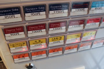 English vending machine options