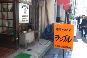 Cafe de l'Ambre is on a side street in Ginza