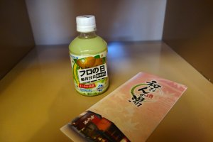 The free melon soda drink left in my locker