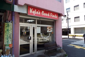 Nakano American Bakery