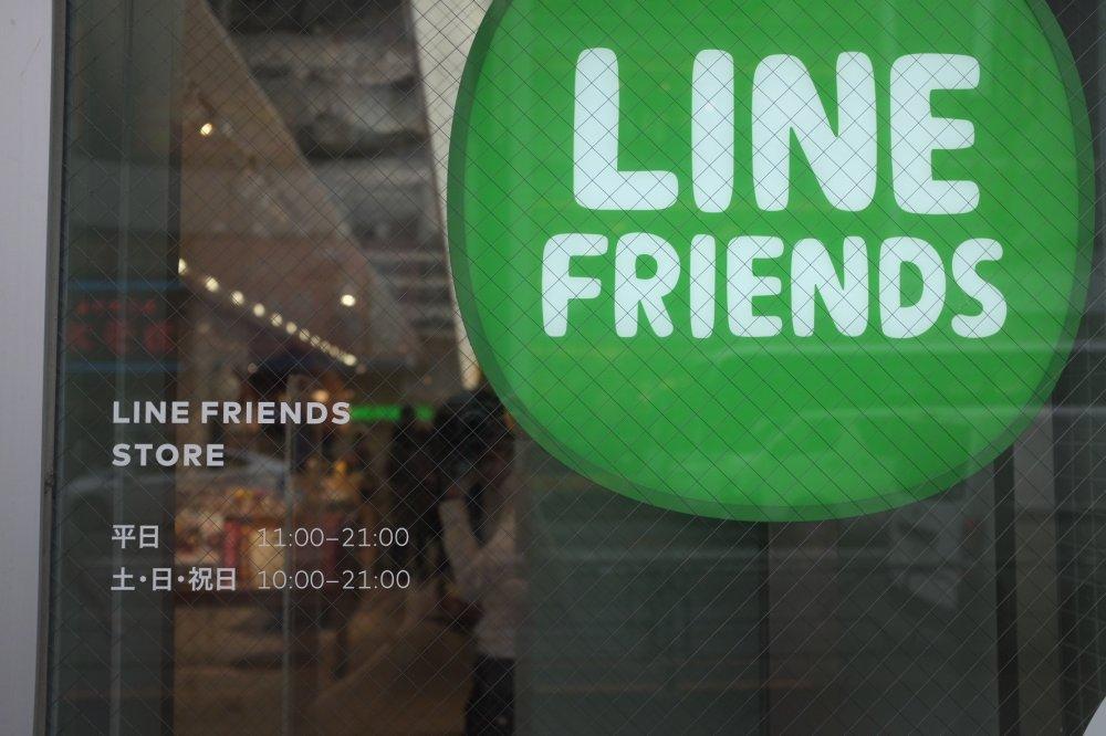 Logo của cửa hàng Line Friends