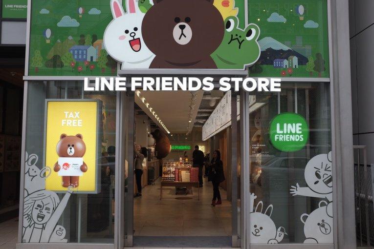 Cửa hàng Line Friends