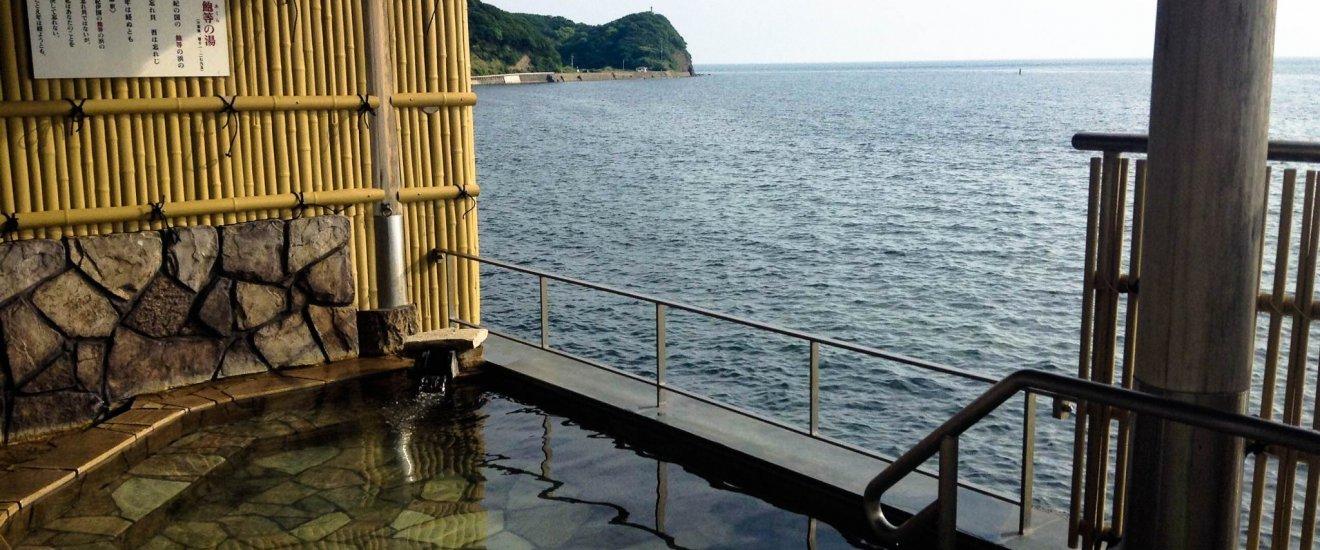 Kada Kaigetsu Onsen - Wakayama - Japan Travel