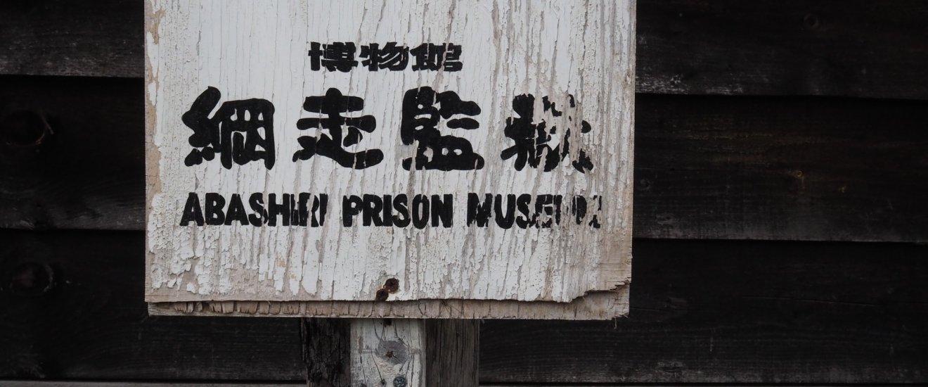 Le musée est ouvert tous les jours
