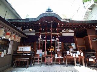 The entirety of Sukunahikona Shrine