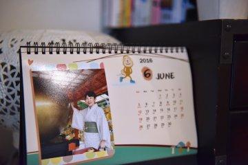 Calendar featuring sugahara-san