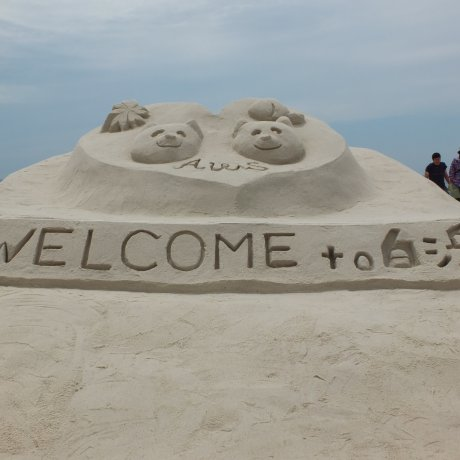 Sand-Art Contest at Shirahama Beach