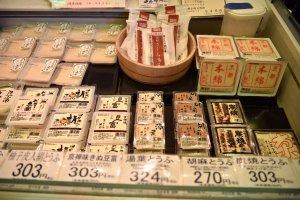 京都有名的豆腐