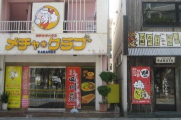 Shisen-en Chinese Cafe and Karaoke