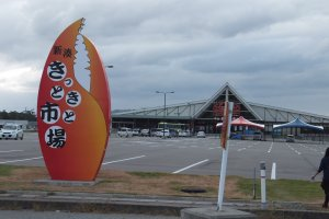 Chợ cá Toyama