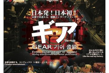 <p>Gear Poster</p>