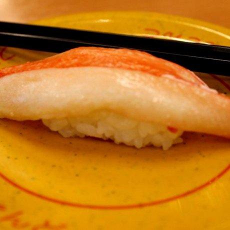 Sushiro Restaurant in Shizuoka City