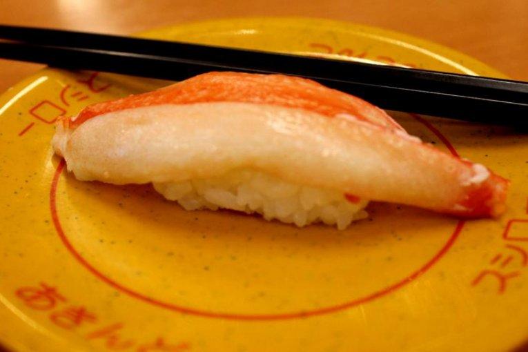 Nhà hàng Sushiro ở thành phố Shizuoka