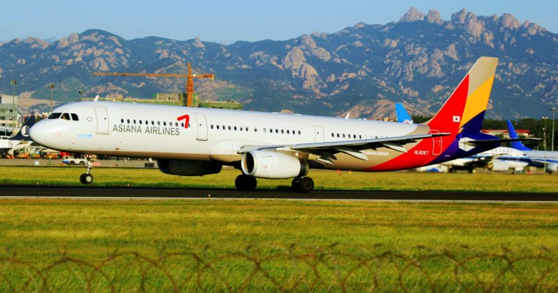 Asiana Airlines Airbus A321