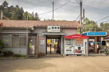 The rural Hatsuraki station; one stop away from Otsuki Station marks the start of this interesting hike