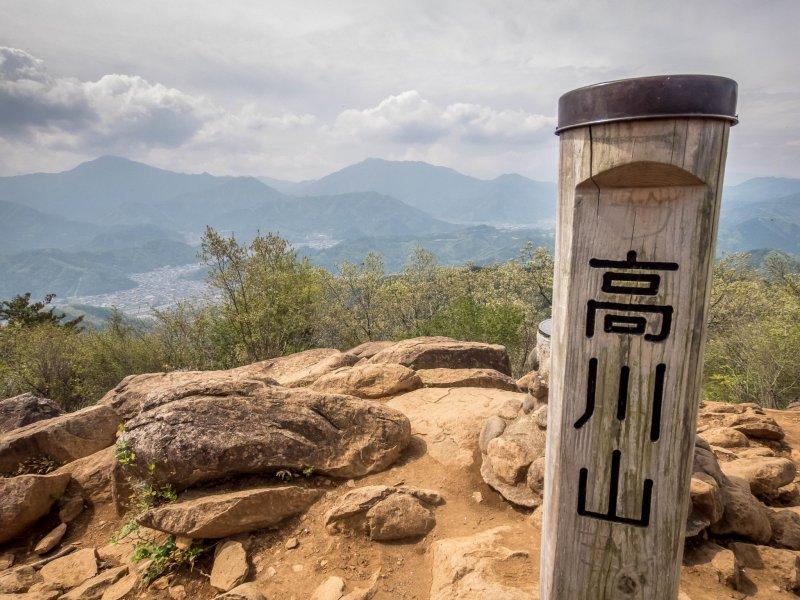 The summit of Mount Takagawa