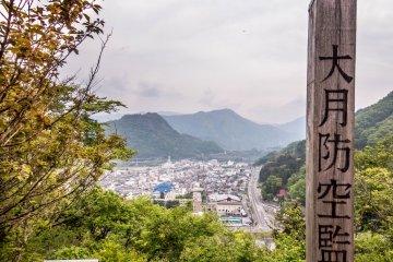 A view of Otsuki City below