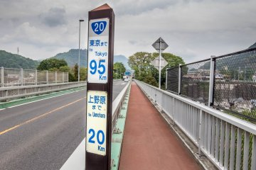After leaving the forest you can follow this main road back to Otsuki Station