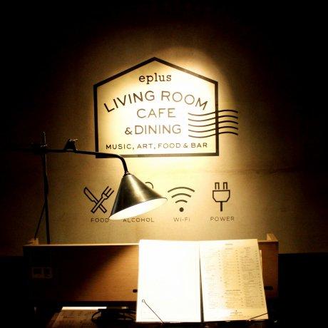 ร้าน Living Room Cafe
