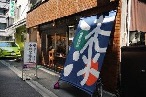 Dissimulé dans les rues de Nihonbashi, Sakura Kimono est rarement fréquenté par les étrangers