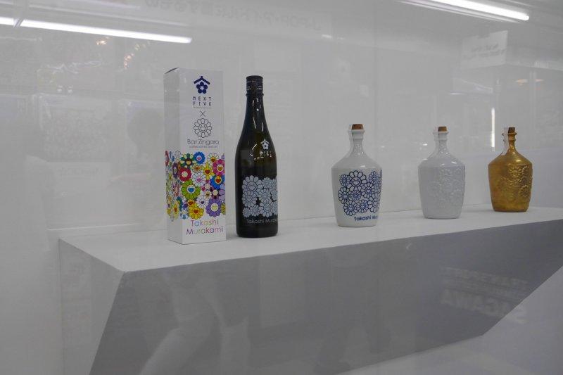 Recently released, sake lovers can now sample Murakami's own make