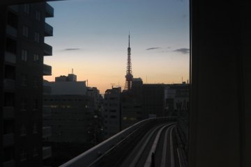 See the best of Tokyo