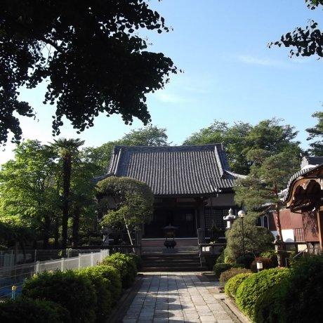 Temple Shingan-ji à Shimokitazawa