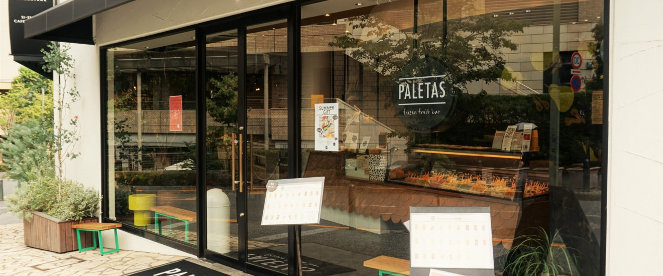 PALETAS代官山店