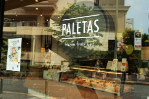 精緻無添加的PALETAS水果冰棒