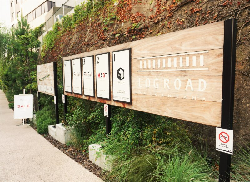 Log Road的標誌