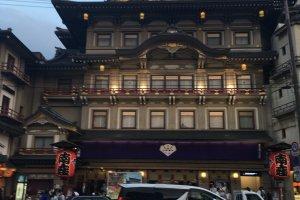 Teatro Minamiza Kabuki.