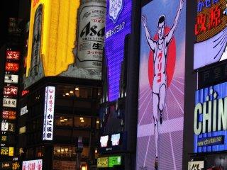 "El famoso ""Glico man"" de Osaka."