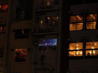 Los bares y restaurantes están comúnmente en edificios.