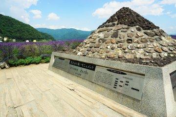 石頭建成的富士山。