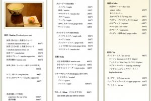 Drink menu at ran Hotei