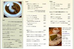 Food menu at ran Hotei