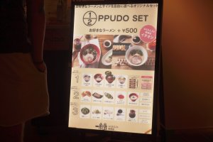 Menu of Ippudo