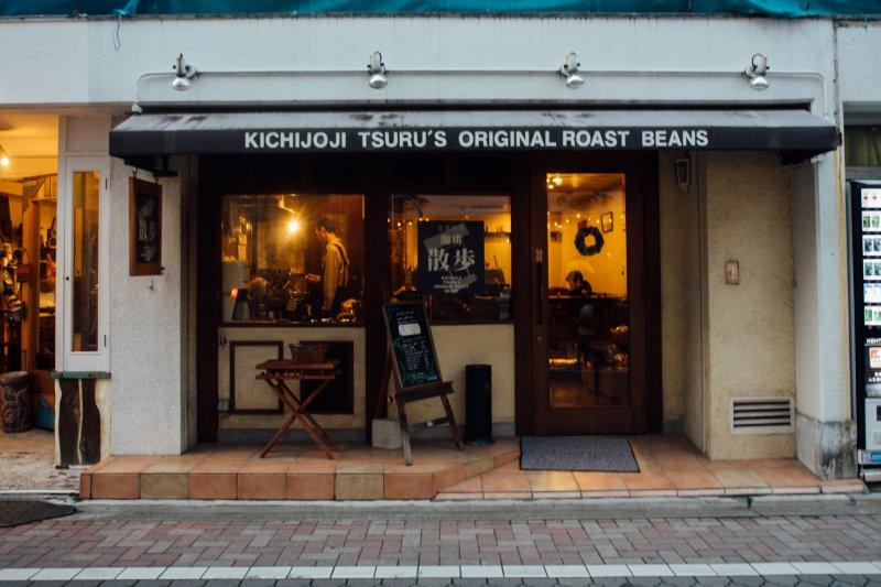 Tsuru's Original Roast Beans
